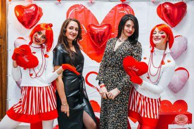 Вечеринка «Холостяки и холостячки», 12 октября 2019 - Ресторан «Максимилианс» Челябинск - 14