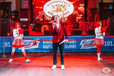 Вечеринка «Холостяки и холостячки», 12 октября 2019 - Ресторан «Максимилианс» Челябинск - 16