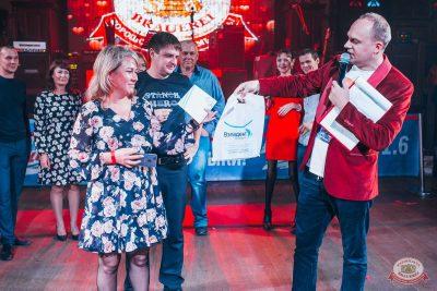 Вечеринка «Холостяки и холостячки», 12 октября 2019 - Ресторан «Максимилианс» Челябинск - 20