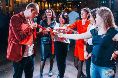 Вечеринка «Холостяки и холостячки», 12 октября 2019 - Ресторан «Максимилианс» Челябинск - 23