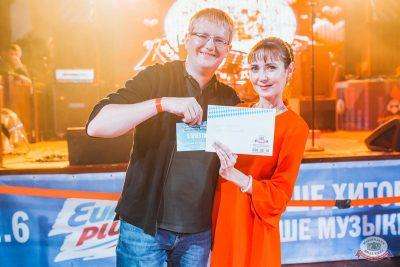 Вечеринка «Холостяки и холостячки», 12 октября 2019 - Ресторан «Максимилианс» Челябинск - 24
