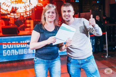 Вечеринка «Холостяки и холостячки», 12 октября 2019 - Ресторан «Максимилианс» Челябинск - 25