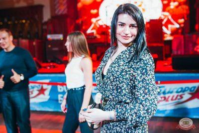 Вечеринка «Холостяки и холостячки», 12 октября 2019 - Ресторан «Максимилианс» Челябинск - 28