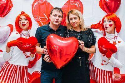 Вечеринка «Холостяки и холостячки», 12 октября 2019 - Ресторан «Максимилианс» Челябинск - 3