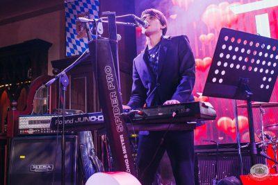 Вечеринка «Холостяки и холостячки», 12 октября 2019 - Ресторан «Максимилианс» Челябинск - 30