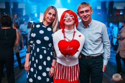 Вечеринка «Холостяки и холостячки», 12 октября 2019 - Ресторан «Максимилианс» Челябинск - 31