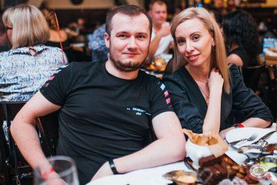 Вечеринка «Холостяки и холостячки», 12 октября 2019 - Ресторан «Максимилианс» Челябинск - 32