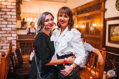 Вечеринка «Холостяки и холостячки», 12 октября 2019 - Ресторан «Максимилианс» Челябинск - 34