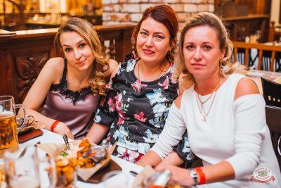 Вечеринка «Холостяки и холостячки», 12 октября 2019 - Ресторан «Максимилианс» Челябинск - 35
