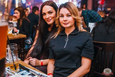 Вечеринка «Холостяки и холостячки», 12 октября 2019 - Ресторан «Максимилианс» Челябинск - 36