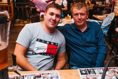 Вечеринка «Холостяки и холостячки», 12 октября 2019 - Ресторан «Максимилианс» Челябинск - 37