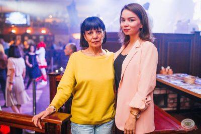 Вечеринка «Холостяки и холостячки», 12 октября 2019 - Ресторан «Максимилианс» Челябинск - 38