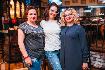 Вечеринка «Холостяки и холостячки», 12 октября 2019 - Ресторан «Максимилианс» Челябинск - 39
