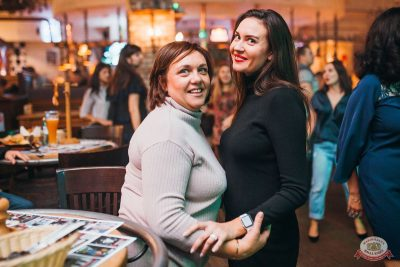 Вечеринка «Холостяки и холостячки», 12 октября 2019 - Ресторан «Максимилианс» Челябинск - 40