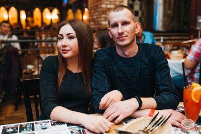 Вечеринка «Холостяки и холостячки», 12 октября 2019 - Ресторан «Максимилианс» Челябинск - 41
