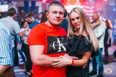 Вечеринка «Холостяки и холостячки», 12 октября 2019 - Ресторан «Максимилианс» Челябинск - 42