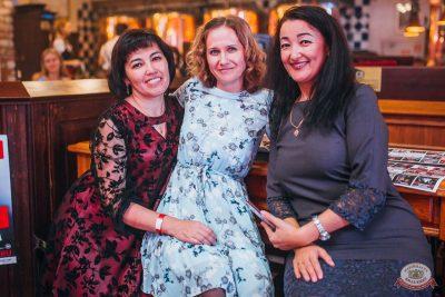 Вечеринка «Холостяки и холостячки», 12 октября 2019 - Ресторан «Максимилианс» Челябинск - 43
