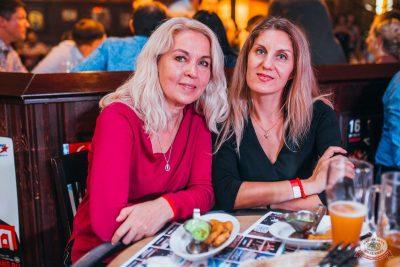Вечеринка «Холостяки и холостячки», 12 октября 2019 - Ресторан «Максимилианс» Челябинск - 44