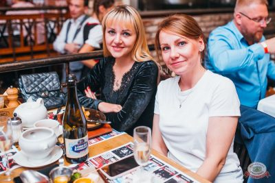 Вечеринка «Холостяки и холостячки», 12 октября 2019 - Ресторан «Максимилианс» Челябинск - 46