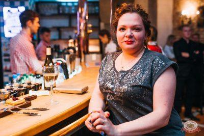 Вечеринка «Холостяки и холостячки», 12 октября 2019 - Ресторан «Максимилианс» Челябинск - 47
