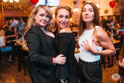 Вечеринка «Холостяки и холостячки», 12 октября 2019 - Ресторан «Максимилианс» Челябинск - 48