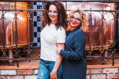 Вечеринка «Холостяки и холостячки», 12 октября 2019 - Ресторан «Максимилианс» Челябинск - 49