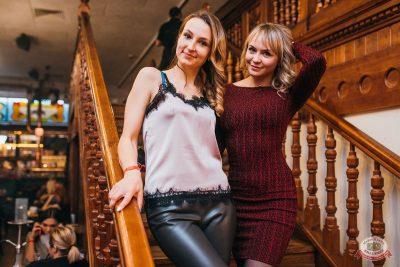 Вечеринка «Холостяки и холостячки», 12 октября 2019 - Ресторан «Максимилианс» Челябинск - 50