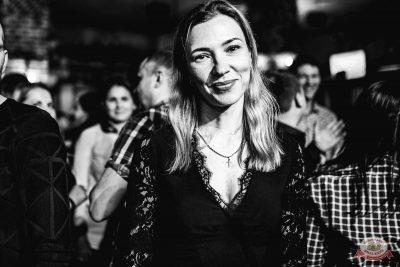 Вечеринка «Холостяки и холостячки», 12 октября 2019 - Ресторан «Максимилианс» Челябинск - 52