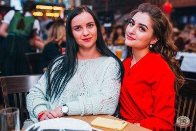 Вечеринка «Холостяки и холостячки», 12 октября 2019 - Ресторан «Максимилианс» Челябинск - 54