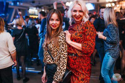 Вечеринка «Холостяки и холостячки», 12 октября 2019 - Ресторан «Максимилианс» Челябинск - 55