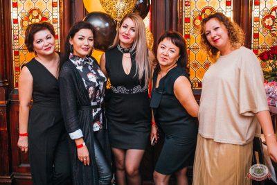 Вечеринка «Холостяки и холостячки», 12 октября 2019 - Ресторан «Максимилианс» Челябинск - 56