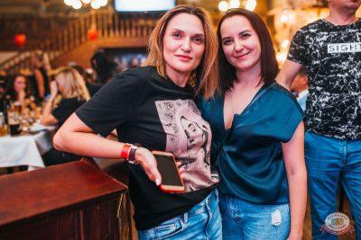 Вечеринка «Холостяки и холостячки», 12 октября 2019 - Ресторан «Максимилианс» Челябинск - 57