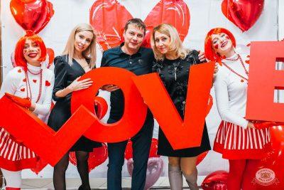 Вечеринка «Холостяки и холостячки», 12 октября 2019 - Ресторан «Максимилианс» Челябинск - 6