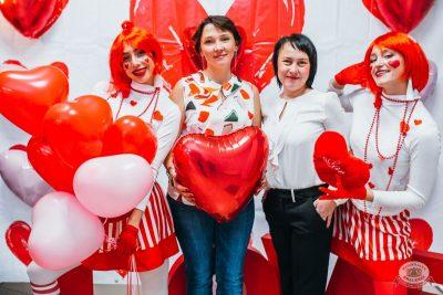Вечеринка «Холостяки и холостячки», 12 октября 2019 - Ресторан «Максимилианс» Челябинск - 8
