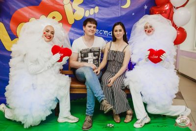 Вечеринка «Холостяки и холостячки», 13 июля 2019 - Ресторан «Максимилианс» Челябинск - 1
