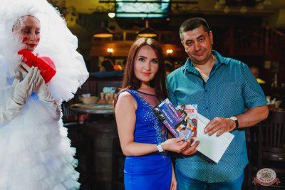 Вечеринка «Холостяки и холостячки», 13 июля 2019 - Ресторан «Максимилианс» Челябинск - 10