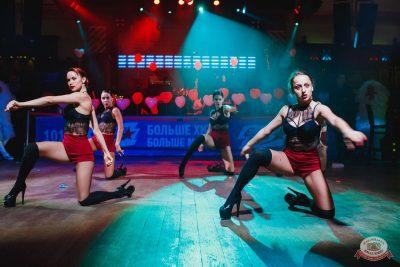 Вечеринка «Холостяки и холостячки», 13 июля 2019 - Ресторан «Максимилианс» Челябинск - 12
