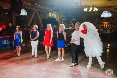 Вечеринка «Холостяки и холостячки», 13 июля 2019 - Ресторан «Максимилианс» Челябинск - 13