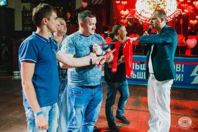 Вечеринка «Холостяки и холостячки», 13 июля 2019 - Ресторан «Максимилианс» Челябинск - 14