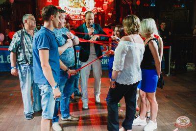 Вечеринка «Холостяки и холостячки», 13 июля 2019 - Ресторан «Максимилианс» Челябинск - 15