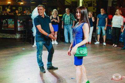 Вечеринка «Холостяки и холостячки», 13 июля 2019 - Ресторан «Максимилианс» Челябинск - 17