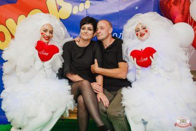 Вечеринка «Холостяки и холостячки», 13 июля 2019 - Ресторан «Максимилианс» Челябинск - 2