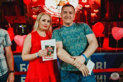 Вечеринка «Холостяки и холостячки», 13 июля 2019 - Ресторан «Максимилианс» Челябинск - 20