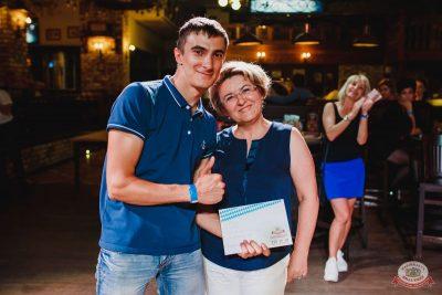 Вечеринка «Холостяки и холостячки», 13 июля 2019 - Ресторан «Максимилианс» Челябинск - 21