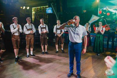 Вечеринка «Холостяки и холостячки», 13 июля 2019 - Ресторан «Максимилианс» Челябинск - 22