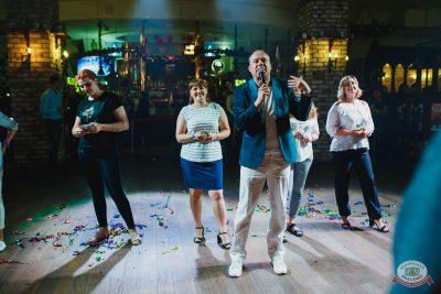 Вечеринка «Холостяки и холостячки», 13 июля 2019 - Ресторан «Максимилианс» Челябинск - 23