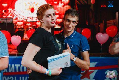 Вечеринка «Холостяки и холостячки», 13 июля 2019 - Ресторан «Максимилианс» Челябинск - 25