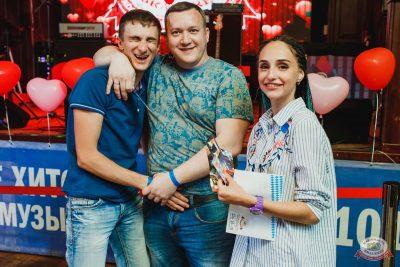 Вечеринка «Холостяки и холостячки», 13 июля 2019 - Ресторан «Максимилианс» Челябинск - 26