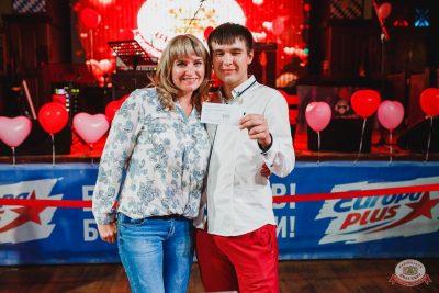 Вечеринка «Холостяки и холостячки», 13 июля 2019 - Ресторан «Максимилианс» Челябинск - 27