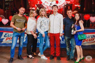 Вечеринка «Холостяки и холостячки», 13 июля 2019 - Ресторан «Максимилианс» Челябинск - 29